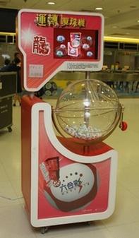 kiosque pour acheter des tickets de loto Mark 6 à Hong Kong